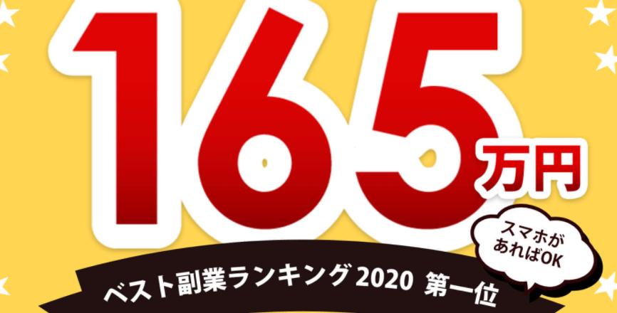 マネーリズム55